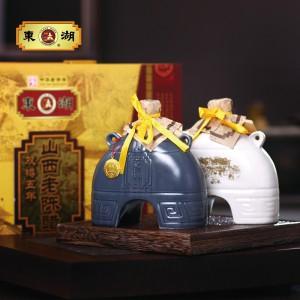 【东湖】双樽礼盒 五年陈酿手工五年礼盒山西老陈醋 厂家直销