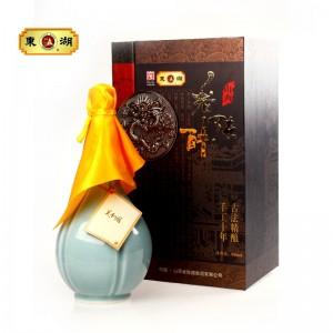 【东湖】 雨过天晴手工十年山西老陈醋礼盒 五谷酿造 包邮