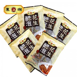 【东湖】老醋花生120g*6 手工八年山西老陈醋泡制 醋食品小吃