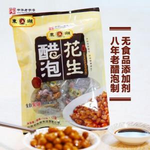 东湖醋泡花生120g/袋手工八年老陈醋泡制 醋食品小吃