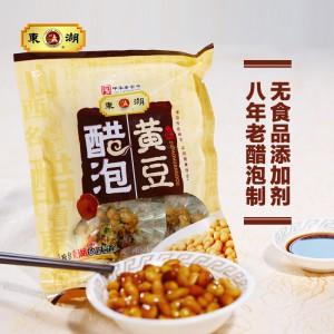 东湖醋泡黄豆120g手工八年老陈醋泡制醋食品开袋即食