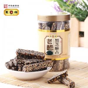 老醋黑芝麻占 200g/筒 醋食品小吃 山西特产东湖