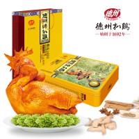 【正宗德州扒鸡】山东特产老字号食品清真五香味笨鸡礼盒双只
