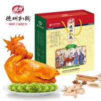 【正宗德州扒鸡】山东特产德州特产五香扒鸡 保鲜礼盒550g*2只