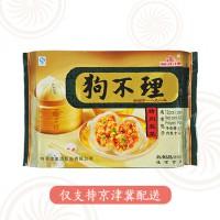 狗不理 猪肉韭菜包 12个 420g 早餐包子 仅支持京津冀配送