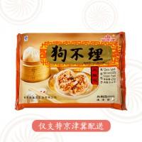 狗不理 美味三鲜包 12个 420g 早餐包子 仅支持京津冀配送