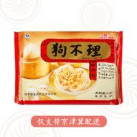 狗不理 经典猪肉包 12个 420g 早餐包子 仅支持京津冀配送