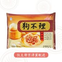 狗不理 老汤酱肉包 12个 420g 早餐包子 仅支持京津冀配送