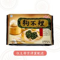 狗不理 猪肉野菜包 12个 420g 早餐包子 仅支持京津冀配送