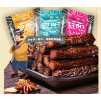 平遥牛肉干 88g 原味香辣烧烤味 手撕风干牛肉零食 冠云牌山西特产
