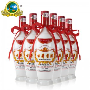 古井贡酒 乳玻贡50度750ml*6瓶 白酒整箱特价 浓香型 古井贡