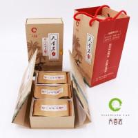 海南白沙绿茶、红茶  60克×2盒 精美礼盒 2017冬茶 天香岩