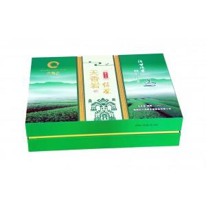 海南白沙茶(绿茶)200g礼盒  2018新茶一级 天香岩