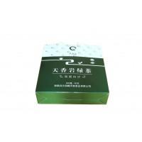 海南白沙茶 天香岩绿茶 50g×5袋/盒 2018新茶