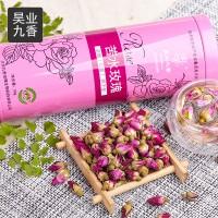 苦水玫瑰花蕾 50g/罐 烘干型