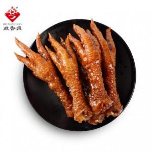 卤香虎皮鸡爪 240g(30g*8袋)6种口味美味营养休闲零食 安徽符离集徽香源出品 包邮