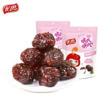 长思 阿胶蜜枣1000g无核山东特产大红枣子 小包装金丝蜜枣