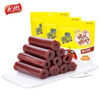 奥赛 山楂果丹皮200g*3袋 山楂卷宝宝休闲零食小吃 独立小袋果脯