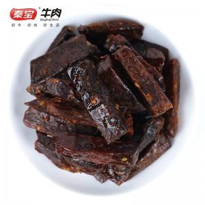 手撕牛肉 68g 陕西秦宝牛肉 麻辣香辣五香三种口味