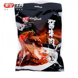 秦宝腊牛肉 228g 真空保鲜 清真食品 陕西特产