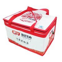 秦宝福禧礼盒 新鲜生牛肉 冷冻  商务馈赠礼品2000g 顺丰包邮