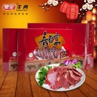 秦宝秦府宴特产牛肉礼盒 陕西西安回民街特产 五香熟牛 清真食品