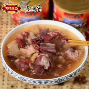 老浦家宣威火腿罐头450g云腿午餐肉户外即食火腿 农家土猪腊肉