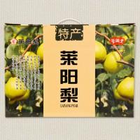 正宗莱阳梨 6颗装 当季新果 山东省著名特产 梨润堂
