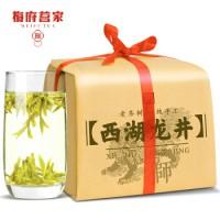 梅府茗家茶叶 2018新茶 绿茶 西湖龙井狮峰山明前精品纸包装250g春茶