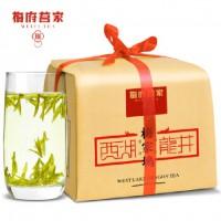梅府茗家茶叶 2018新茶 绿茶 西湖龙井茶明前特级A纸包装250g春茶