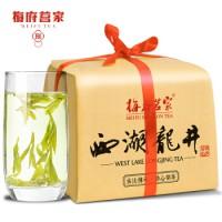 2018新茶预售 梅府茗家茶叶 绿茶 西湖龙井茶雨前一级浓香250g春茶
