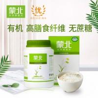天然有机燕麦片 700克桶装 中国天然燕麦第一人 中国欧盟有机认证 内蒙古乌拉盖草原天然有机种植 包邮