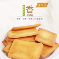 多然燕麦饼干 110g*2盒 蒙北天然燕麦粉制作 健康营养早餐茶点 独立小包装