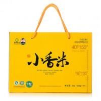 蒙清有机小香米 礼盒 2.0kg(三天之内发货)