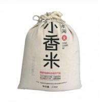 蒙清有机小香米 布袋装 2.5kg