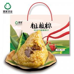 粗粮粽子 800g礼盒 8粽8味新鲜素粽蛋黄肉粽 内蒙蒙清端午好礼(包邮)