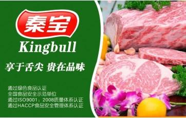 健康农产品陕西行 — 走进秦宝牧业