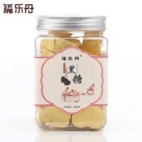 福乐丹云南黑糖纯正手工土黑糖块月子痛经268g独立红糖包装