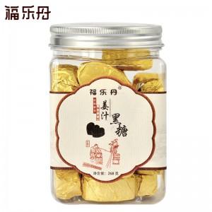 姜汁黑糖 268g/罐 云南特产 福乐丹