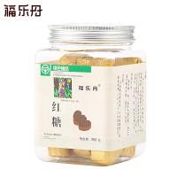 福乐丹云南特产红糖纯正农家手工土红糖块速溶红糖食糖268g