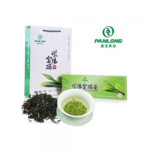 紫阳富硒绿茶 120gx2条 2018年明前一级 春独早品种 盘龙茶业