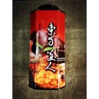 东方美人茶 150g/罐 台湾乌龙茶