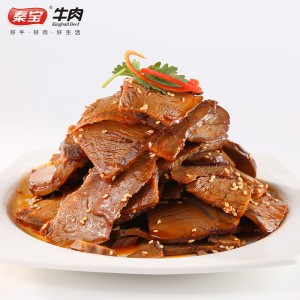 秦宝酱腊牛肉 456g/箱 牛运连年礼盒 清真食品