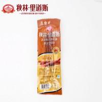 秋林里道斯风干肠哈尔滨风味东北特产小吃厂家直营肉灌香肠50g