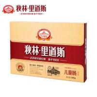 秋林里道斯儿童肠东北哈尔滨特产肉灌制品精品礼盒装500g