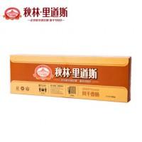 秋林里道斯风干肠哈尔滨风味特产零食小吃精品礼盒装500g