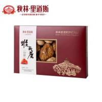 秋林山珍特产蘑菇猴头菇东北哈尔滨盒装200g