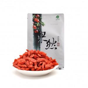 青海红枸杞特级 380g袋装独立小包装 果然 免洗即食 三江雪
