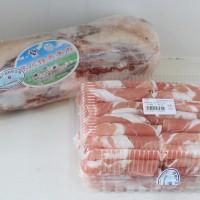 苏尼特羊肉 5斤 精品羔羊肉卷 (顺丰冷链)