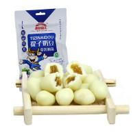 提子奶豆 250g/袋  内蒙古特产长虹牌 包邮